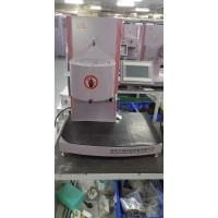 Buy cheap Automatic Cut Off Melt Flow Index Equipment Two Digital Display Control Panels product