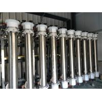 Buy cheap Acid Base Etching Solution Ammonia Washing Water Regeneration Copper Nitrate Wastewater Recovery Equipment product