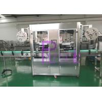 Buy cheap Water bottle Labeling Machine product