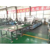 Buy cheap 1200x800-8N Automatic Corrugated Partition Machine 350v 50HZ Frequency product