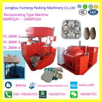 Buy cheap Reciprocating Type Pulp Molding Machine Paper Egg Tray Making Machine product