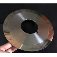 Buy cheap Customized Cloth Cutting Knife , Slitting Carbon Paper Machine Round Cutting Blades product