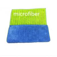 Buy cheap 450gsm Twisted Coral Fleece Multifunction Microfiber Cleaning Cloth Wet Mop Pad Fabric product
