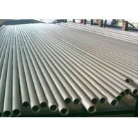 Buy cheap ASTM B 829, ASME SB444 Nickel Alloy Pipes Incone l625 , Alloy 625 Steel Round Pipe product
