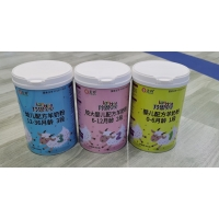 Buy cheap A2 protein formula infant baby Goat Milk Powder product