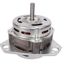Buy cheap Single Phase Wash Motor Engines for Sale HK-118X product