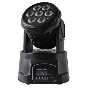 Buy cheap Mini etapa vendedora caliente que enciende la luz principal móvil del lavado de 7pcs 4in1 product
