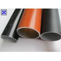 Buy cheap 6063 - T5 Colorful Round Aluminum Tube Profiles For Telescopic Drying Rack product