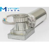 Buy cheap Brushless DC Worm Gear Motor 24V 100W , High Efficiency Worm Gear Electric Motor product