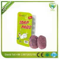 Buy cheap soap filled steel wool product