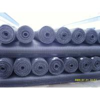 Buy cheap Biaxial polypropylene geogrids product