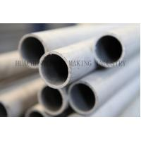 Buy cheap JIS G3429 Thin Wall Seamless Mild Steel Tubing product