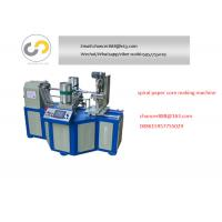 China Paper core making machine, spiral paper tube making machine for toilet tissue,fireworks on sale