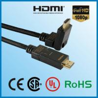 Buy cheap Superior quality HDMI Rotary cable product