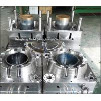 Buy cheap Combine Shaft Housing Plastic Molding, Plastic Plate Mould Design & Tooling molding product