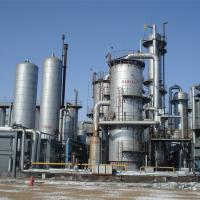 Buy cheap Hydrogen Gas Plant With Hydrogen Production From Natural Gas product