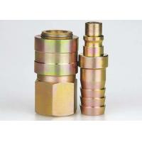 Buy cheap Steel Valve Locking Type Quick Release Pneumatic Connector LSQ-HX In Brass / Steel from wholesalers