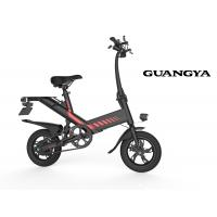 Buy cheap Portable Full Size Folding Electric Bike 36V 7.5AH Speed 25KM/H 350W Engine product