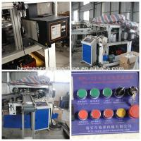 Buy cheap Ice Cream Cup / Deli Paper Lid Making Machine Paper Cover Making Machine product