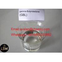 Buy cheap CAS 96-48-0 Pharmaceutical Intermediate 99.5% Colorless Transparent Liquid GBL from wholesalers