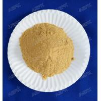 Buy cheap CAS 10028-22-5 PAC Flocculant Powder Industrial Grade Poly Ferric Sulfate product