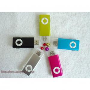 China USB MP3 Player on sale