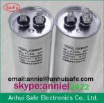 ac motor capacitor factory oil type aluminium case CBB65 10uf 20uf 30uf 40uf