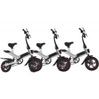 Buy cheap Professional Aluminum Folding Electric Bike Simple And Fashionable Design product