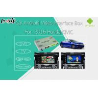 Buy cheap GPS Android Car Navigation Multimedia Auto Interface Support DVD TV Video For Honda from wholesalers