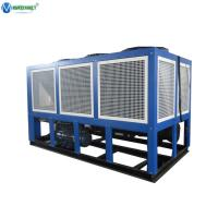 Buy cheap Screw Type Compressor 60 HP Water Cooling System Air Cooled Screw Chiller product