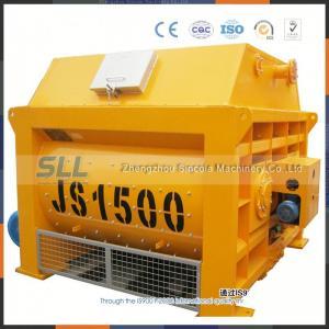 China Twin Shaft Electric Concrete Mixer Machine 350L For Bridges Construction on sale