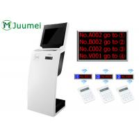 Buy cheap Self Service Electronic Queuing System For Hospitals Service Centers product