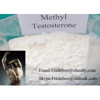 Buy cheap White Crystalline Powder Methyltestosterone CAS 58-18-4 for Muscle Building product