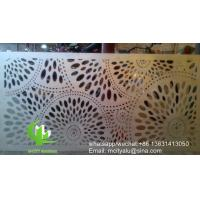 Buy cheap sunflower laser cutting panel Metal aluminum cladding panel carved panel sheet for facade product