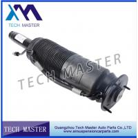 Buy cheap Hydraulic Front Left ABC ABC Shock Absorber For Mercedes W220 W215 S55 S65 CL55 CL65 S600 2153200413 2203205413 product