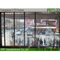 Buy cheap P3.91 P7.81 Transparent LED Display Screen Glass Screen for indoor advertising from wholesalers