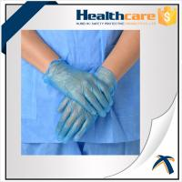 Buy cheap AQL1.5 PVC Disposable Hand Gloves ,  Powder Free Vinyl Medical Gloves product