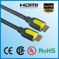Buy cheap HOT Sale high quality HDMI 1.4 cable support 1080p product