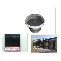 Quality Black Airless Steel Spray Paint For Anti-rust Protection Gates for sale
