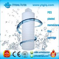 China Pleated Membrane Filter Cartridge on sale