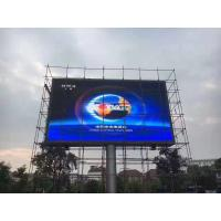 Buy cheap Advertising Video Media facade Outdoor Full Color Led Display With Fixed Installation product