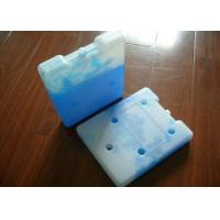 Buy cheap ANDOR Cold Chain PCM Phase Change Material PCM-18 HDPE / PET 300 product