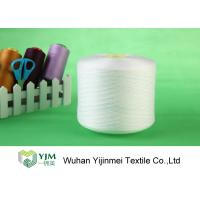 Buy cheap Ring Spun Polyester Z Twist 100% Polyester Yarn 40s/2 Low Shrinkage for Sewing Thread product