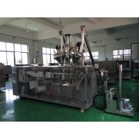 Buy cheap 1kg Flour Pouch Powder Filling Machine 3.5KW Power With 0.8Mpa Pressure product
