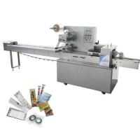 Quality Flow wrapping machine for sale