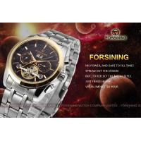 Buy cheap Fashion Mens Automatic Watch Stainless Steel Band Dress Wristwatch product