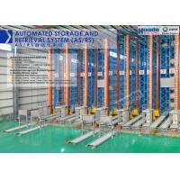 Buy cheap Automated storage and retrieval system, AS/RS, passage stacker crane from wholesalers