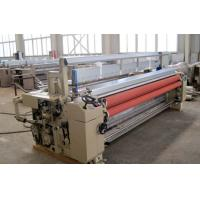 Buy cheap 280cm water jet loom with cam shedding product