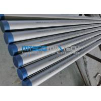 Buy cheap 2205 Material Duplex Steel Tube Hydraulic Test With Pickling Surface product