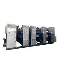Buy cheap high speed flexo printer slotter machine for corrugated carton box making from wholesalers
